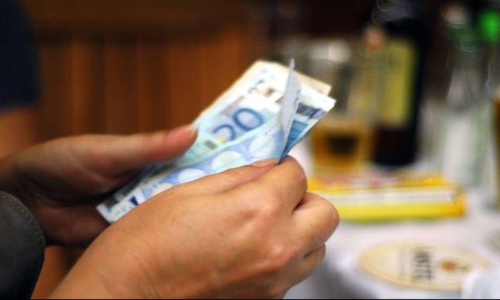 Σήμερα η πληρωμή των δικαιούχων του ΚΕΑ