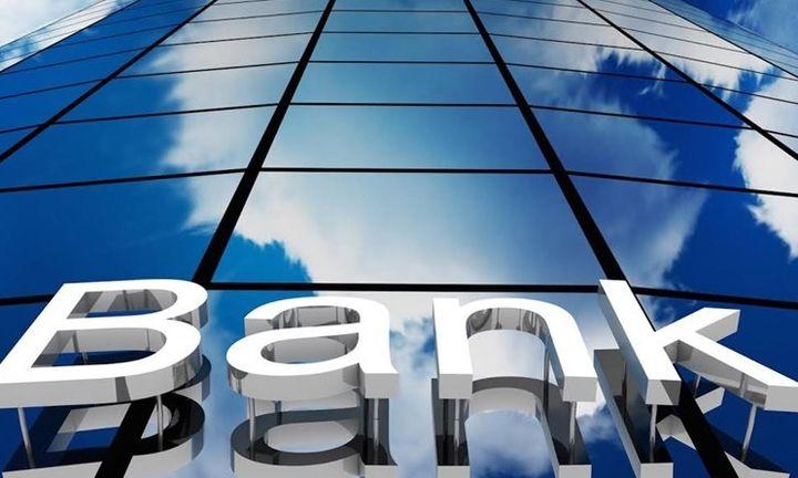 Tράπεζες: Αλλάζουν νοοτροπία οι στρατηγικοί κακοπληρωτές