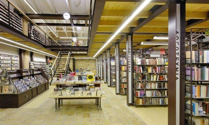 Δεύτερος πλειστηριασμός για το βιβλιοπωλείο Παπασωτηρίου