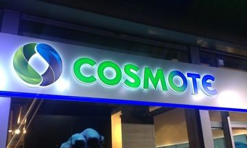 COSMOTE: 1.800 επιχειρήσεις στο #GrowYourBusiness - Digital Training