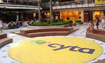 Wind και Vodafone στην τελική ευθεία για την Cyta Hellas