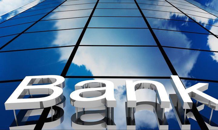 Ποιές ρυθμίσεις προσφέρουν οι τράπεζες σε δανειολήπτες με «κόκκινα» δάνεια