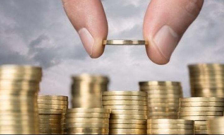 Αλλαγές στο νομοθετικό πλαίσιο για το Προγράμμα Δημοσίων Επενδύσεων