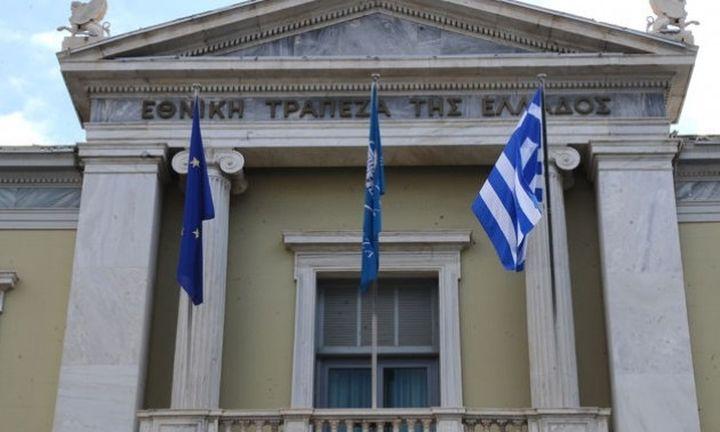 Ο Κώστας Μιχαηλίδης νέος πρόεδρος της Εθνικής Τράπεζας