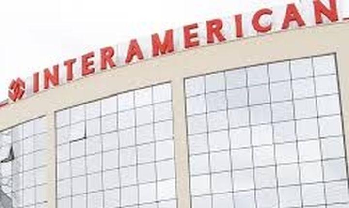 Πρωτοποριακό σύστημα διαχείρισης συναλλαγών από την Interamerican