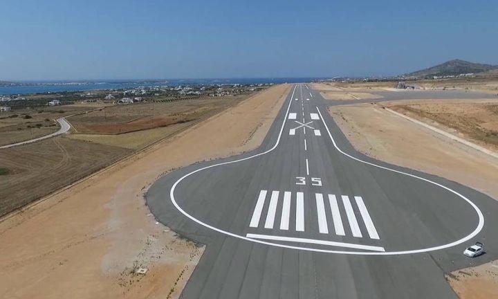 Παράταση έως τις 19 Φεβρουαρίου για το αεροδρόμιο στο Καστέλι