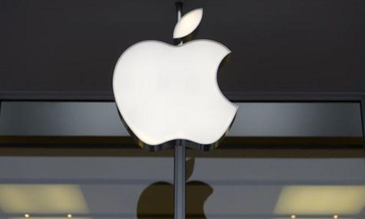 Mετά τις αγωγές η Apple ζητάει επισήμως συγγνώμη