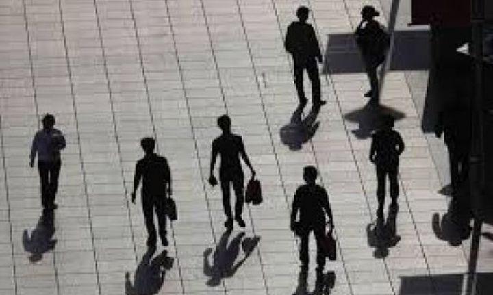136 φορές μεγαλύτερες από την αμοιβή μέσου εργαζόμενου οι διευθυντικές αμοιβές στη Γερμανία