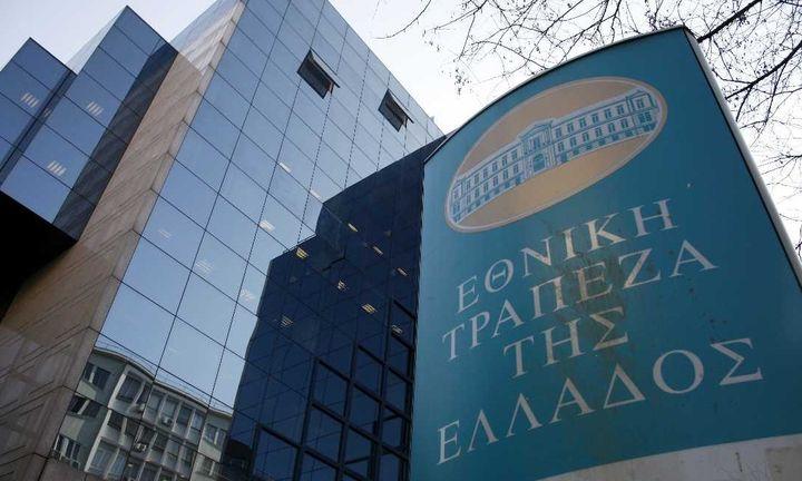 Εθνική Τράπεζα: Ασκήθηκαν συνολικά 2.538 Warrants