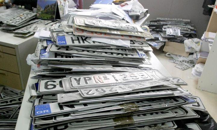Πάνω από 2.500 πινακίδες ΙΧ κατατέθηκαν μόνο σε μια  ΔΟΥ