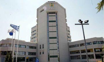 Ιασώ: Εκτακτη Γενική Συνέλευση για την πώληση του 97,2% της ΙΑΣΩ General
