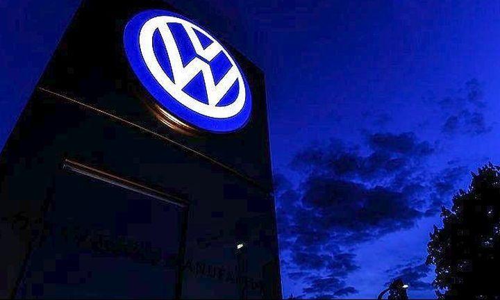 Oργάνωση προστασίας καταναλωτών ζητά αποζημιώσεις από την VW