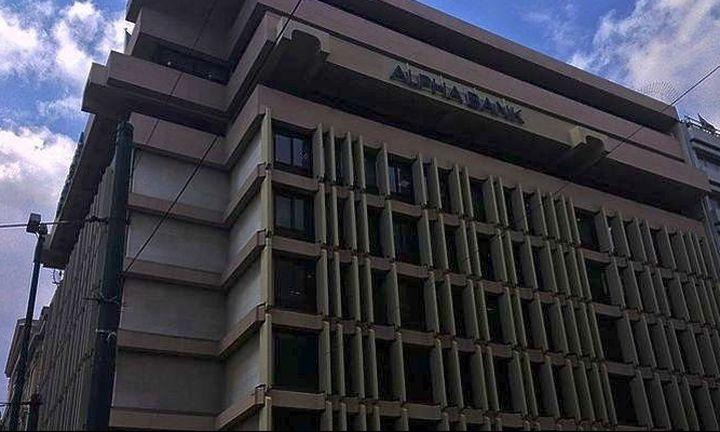 Alpha Bank: Οι προκλήσεις το 2018 για την ελληνική οικονομία