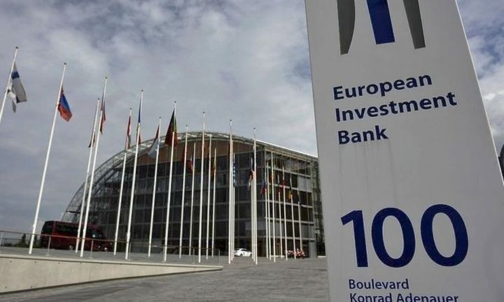 URBIS: Το νέο εργαλείο της ΕΤΕπ για τη στήριξη των χρηματοδοτήσεων
