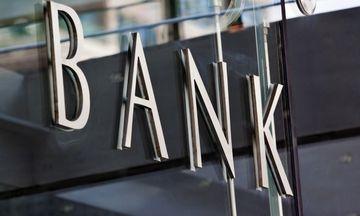 Kίνητρα για την αύξηση των συνεταιριστικών τραπεζών σε κράτη-μέλη