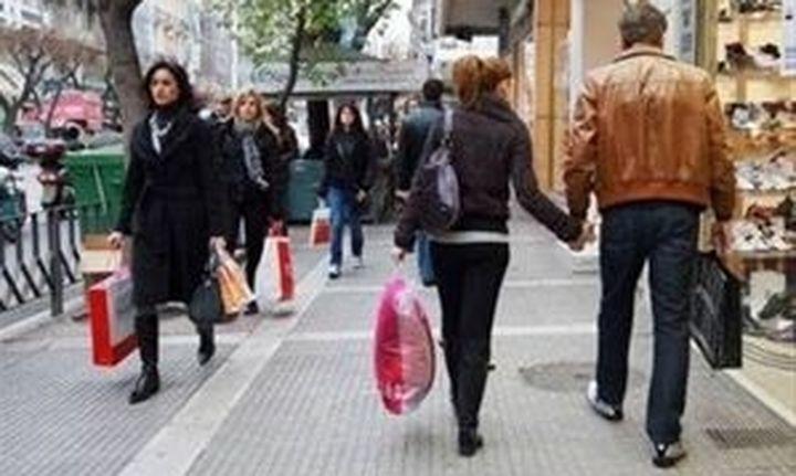 Διαμαρτυρία για τη λειτουργία πολυκαταστήματος την επομένη της Πρωτοχρονιάς