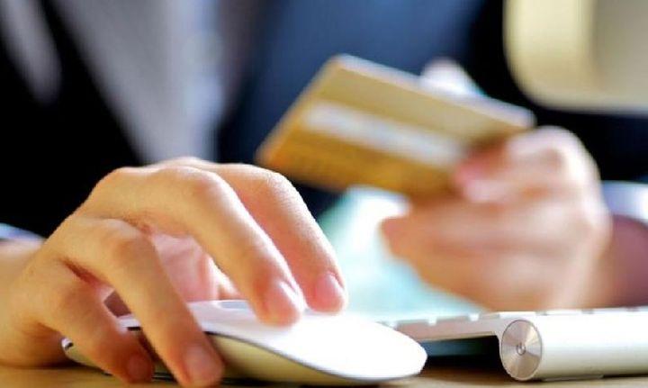Ηλεκτρονικά και σε 12 δόσεις όλες οι πληρωμές φόρων