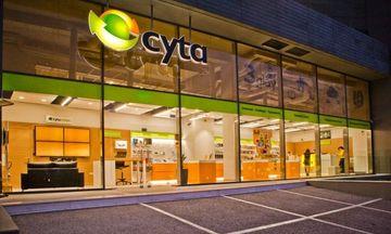 Στην τελική ευθεία η πώληση της Cyta Hellas