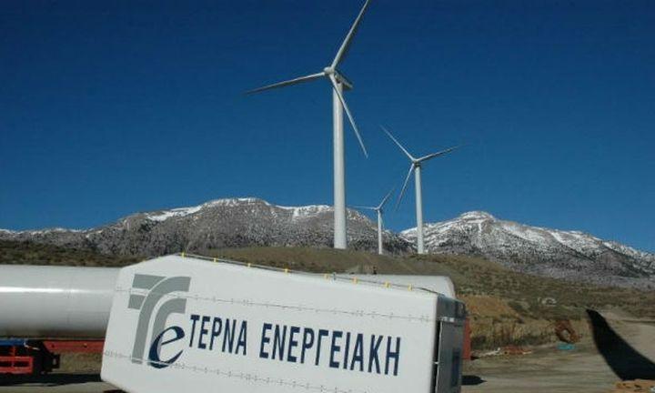 ΤΕΡΝΑ Ενεργειακή: Ολοκλήρωσε επένδυση 250 εκατ. δολ. στις ΗΠΑ