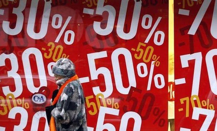 Ανοικτά τα καταστήματα την πρώτη Κυριακή των εκπτώσεων
