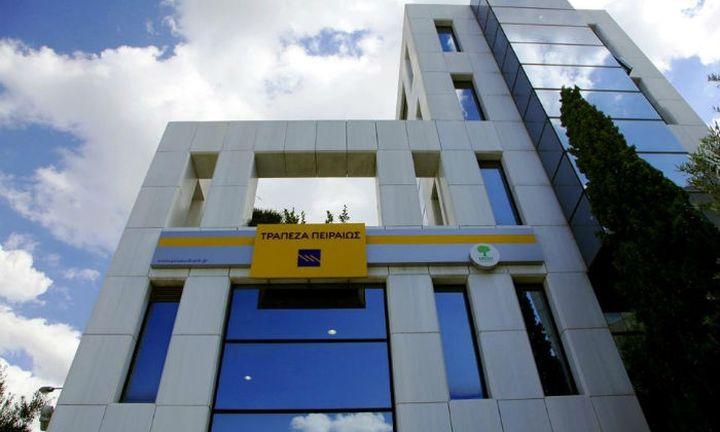 Τράπεζα Πειραιώς: Νέα συμφωνία για συμβολαιακή γεωργία
