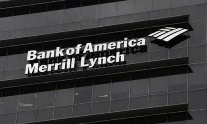 Η Bank of America Merrill Lynch απαγόρευσε επενδύσεις πελατών της σε bitcoin