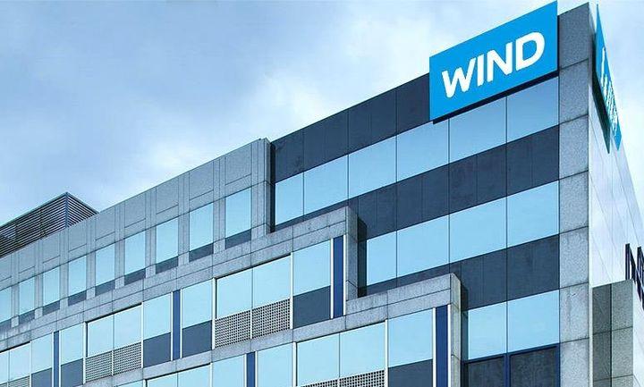 Επενδύσεις σχεδιάζει η Wind το 2018