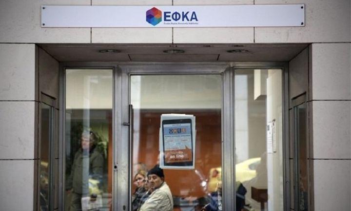 ΕΦΚΑ για εξωδικαστικό οφειλών έως 50.000 ευρώ: Ολα όσα πρέπει να ξέρετε