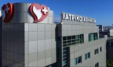 Το Ιατρικό Αθηνών στη μεγαλύτερη έκθεση της Ρωσίας