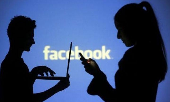 Σε σταυροδρόμι το Facebook: Η δέσμευση Ζάκερμπεργκ