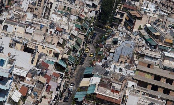 Κτηματολόγιο: Οι νέες περιοχές, τα τέλη και τα δικαιολογητικά