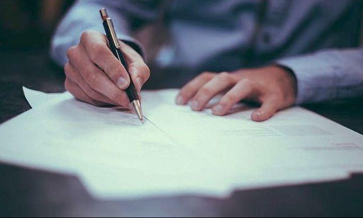 Αρχισαν οι αιτήσεις προσλήψεων στα ξενοδοχεία στο Ρέθυμνο