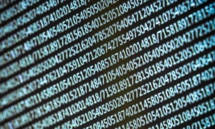 Μεγάλη ανακάλυψη: Ο μεγαλύτερος πρώτος αριθμός με πάνω από 23 εκατ. ψηφία