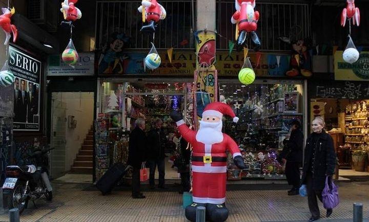 Η εορταστική αγορά σε επιχειρήσεις 70 πόλεων