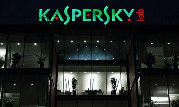 Kaspersky Lab: Πώς αποκτά πρόσβαση ο «εισβολέας» από τα κενά ασφαλείας