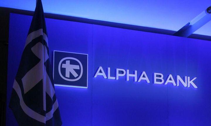 Πούλησε «κόκκινα» δάνεια η Alpha Bank