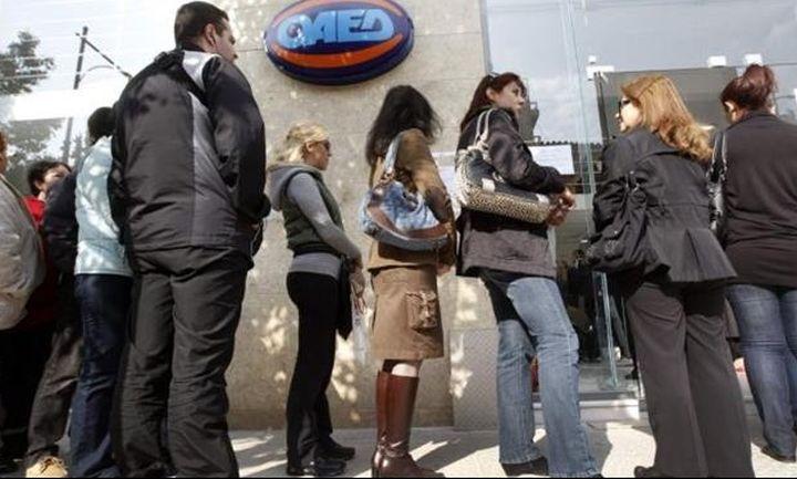 Πρόγραμμα για «πρώτη πρόσληψη» 20.000 ανέργων