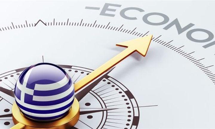 To 2018 άλλη μια κρίσιμη χρονιά για την οικονομία