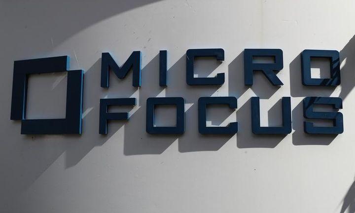 Αύξησε τα μεγέθη της η Micro Focus International