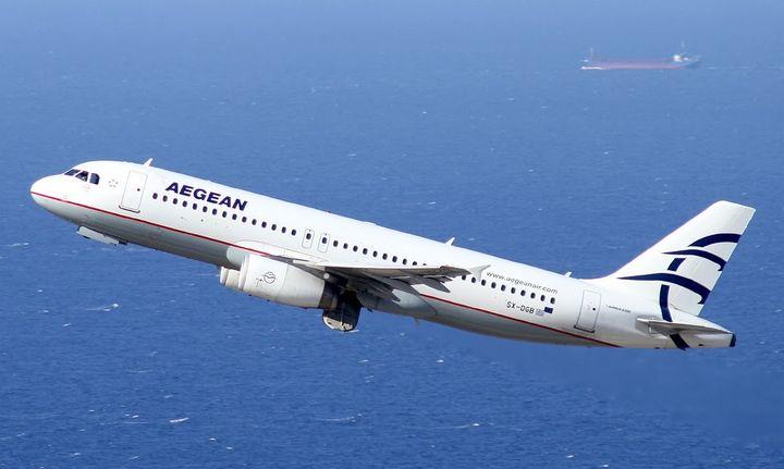Ρεκόρ με 13,2 εκατ. επιβάτες το 2017 για την Aegean