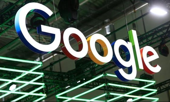 Αγωγή στην Google, για σκόπιμη πολιτική διακρίσεων