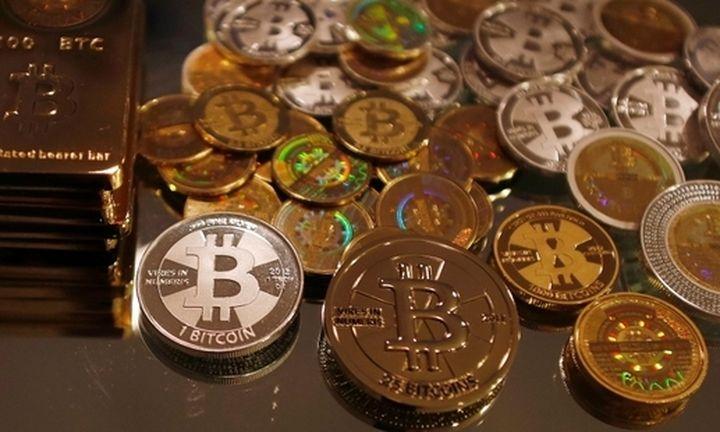 Aκυρώνουν επενδυτικά κεφάλαια με βάση το bitcoin στις ΗΠΑ