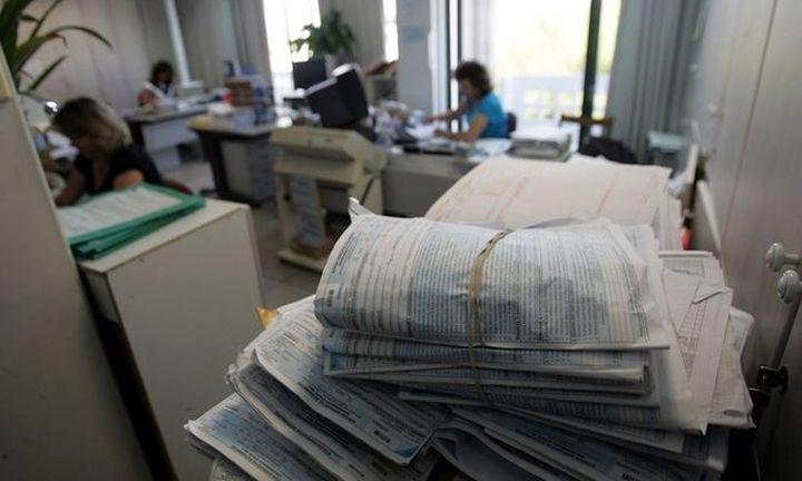 Απενεργοποίηση ΑΦΜ για φοροδιαφυγή