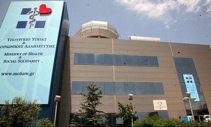 Υπουργείο Υγείας: Με πλεόνασμα 340 εκατ. ευρώ θα κλείσει το 2017 για τα νοσοκομεία