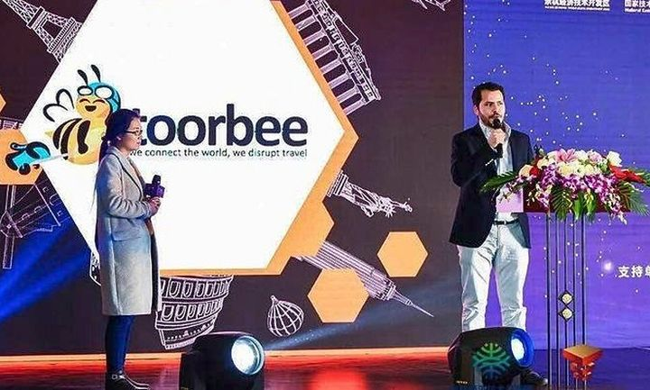 H επιχειρηματική ιδέα στην ελληνική start-up Toorbee