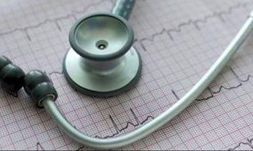 Με την αιγίδα του ΕΟΤ το Παγκόσμιο Συνέδριο Ιατρικού Τουρισμού