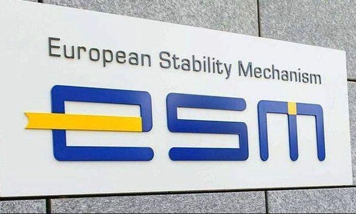 ESM: Οι επενδυτές εμπιστεύονται και πάλι την Ελλάδα