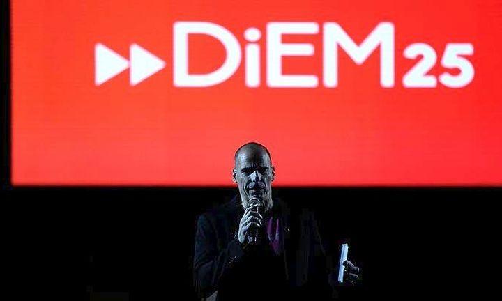 Δημόσια εταιρεία διαχείριση κόκκινων δανείων προκρίνει το DiEM25