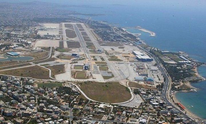 Στις 29 Ιανουαρίου στην Ολομέλεια του ΣτΕ η επένδυση στο Ελληνικό