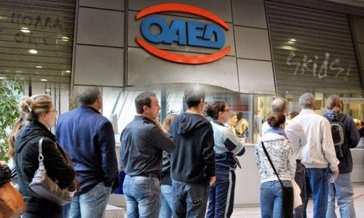 Στο 20,7% η ανεργία τον Οκτώβριο